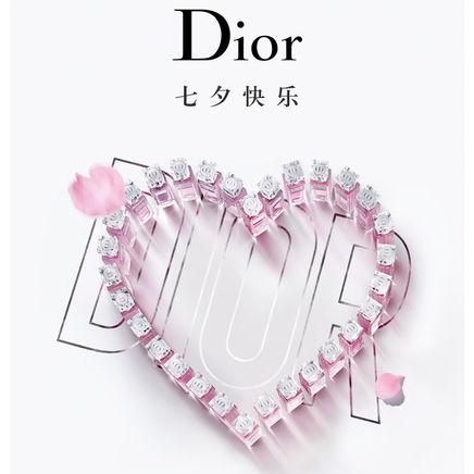 DIOR | I'm your sweet Valentine