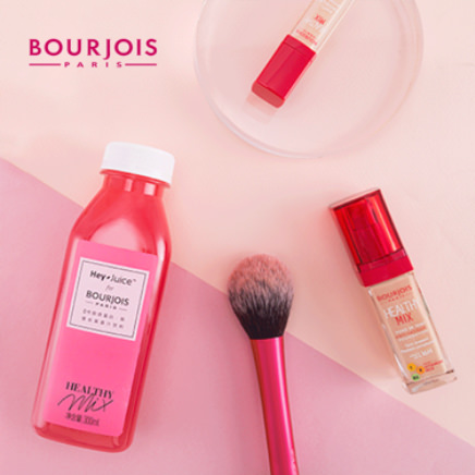 BOURJOIS 2018 HEALTHY MIX